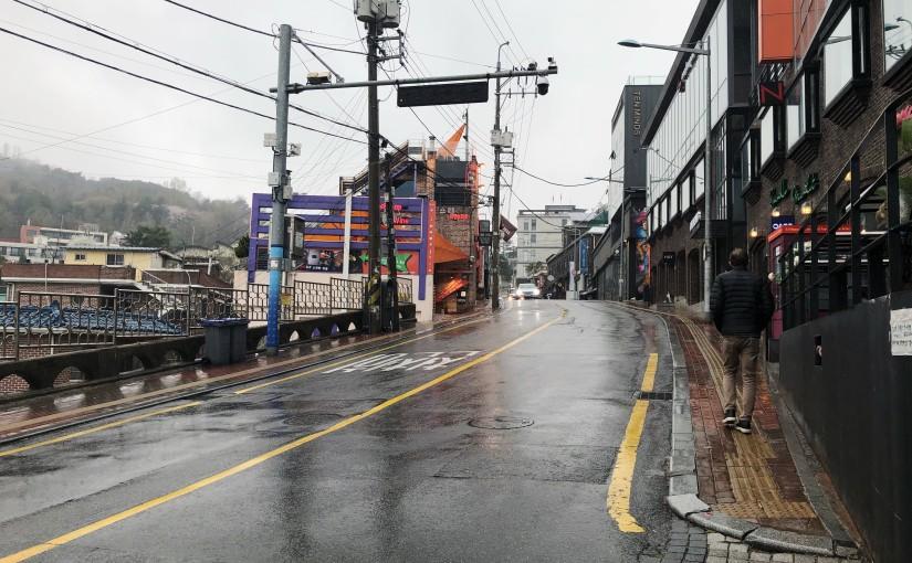Seoul &; photodump